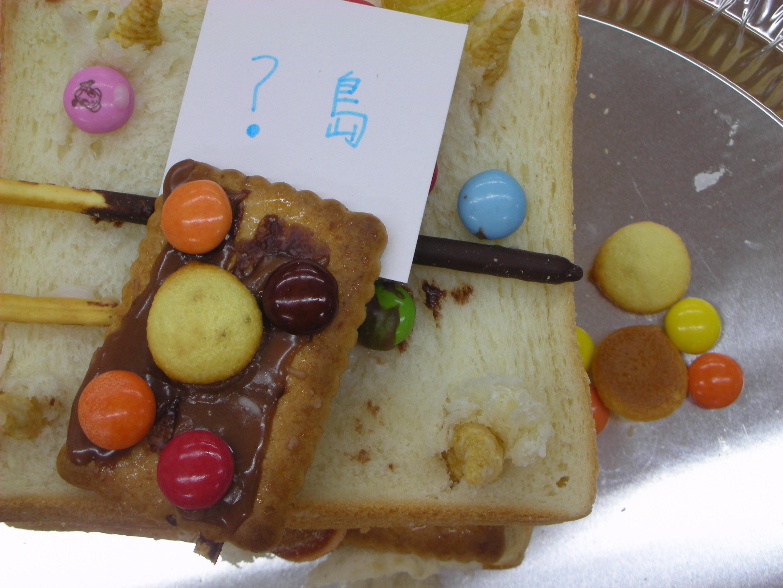 お菓子の造形