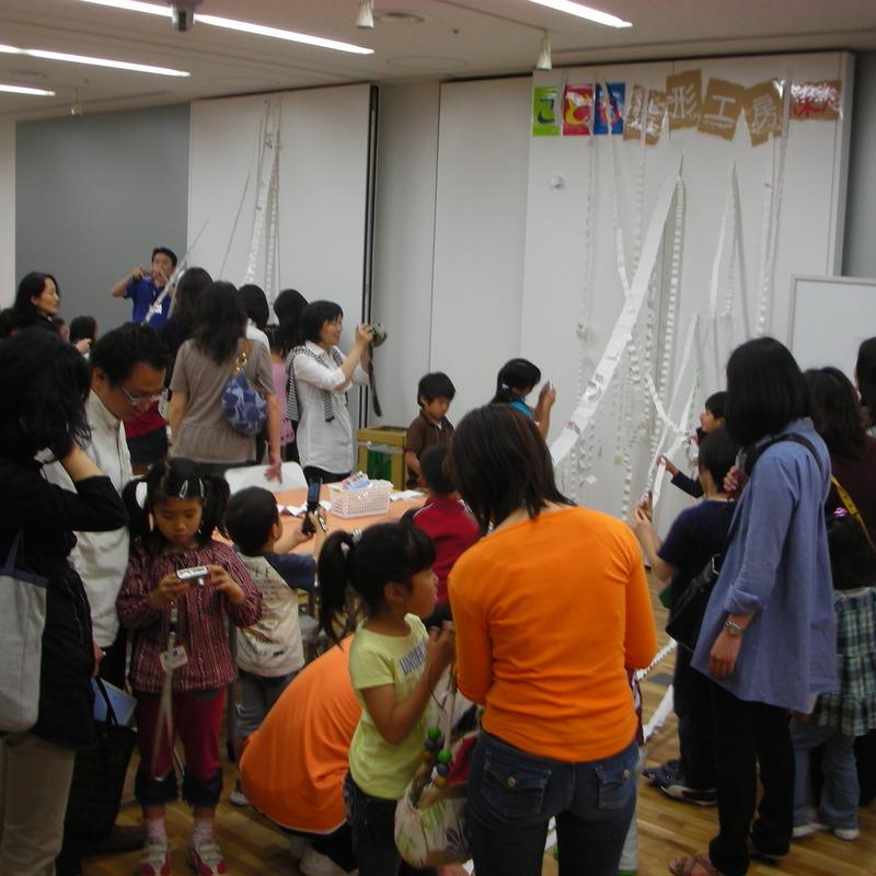 2008年5月18日(日)<br>「紙の階段」in東大