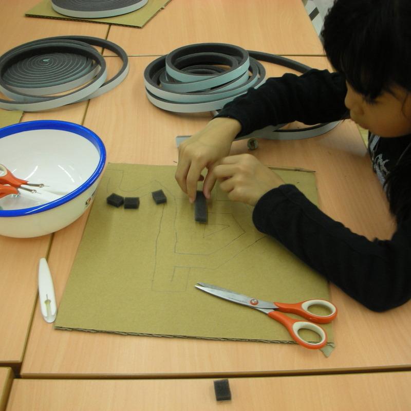 2008年11月16日(日)「すき間テープの迷路」in東大