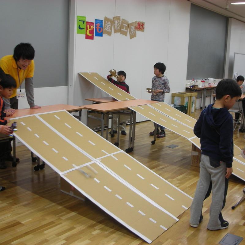 2008年12月21日(日)<br>「段ボールの車」in東大