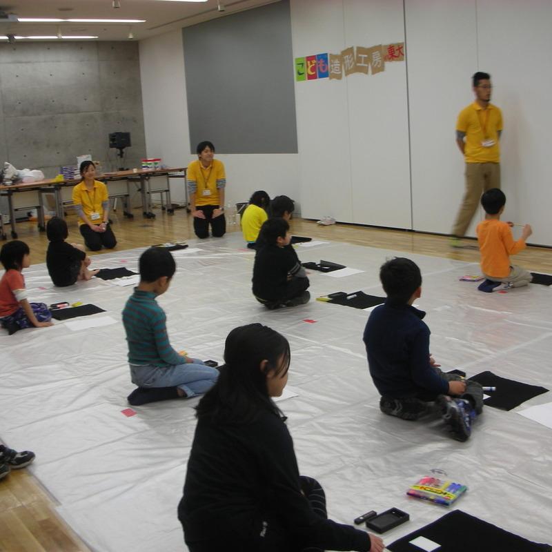 2009年1月10日(日)<br>「自分の巻物」in東大