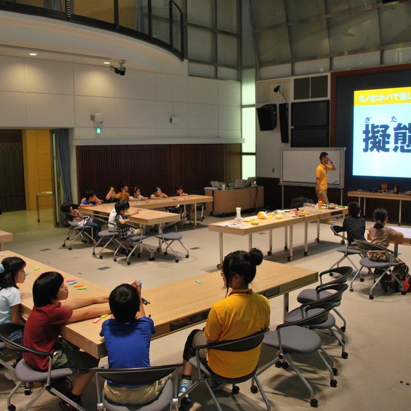2010年6月27日(日)「ぺたぺたおしゃべり空間」(小学生クラス)in慶應三田