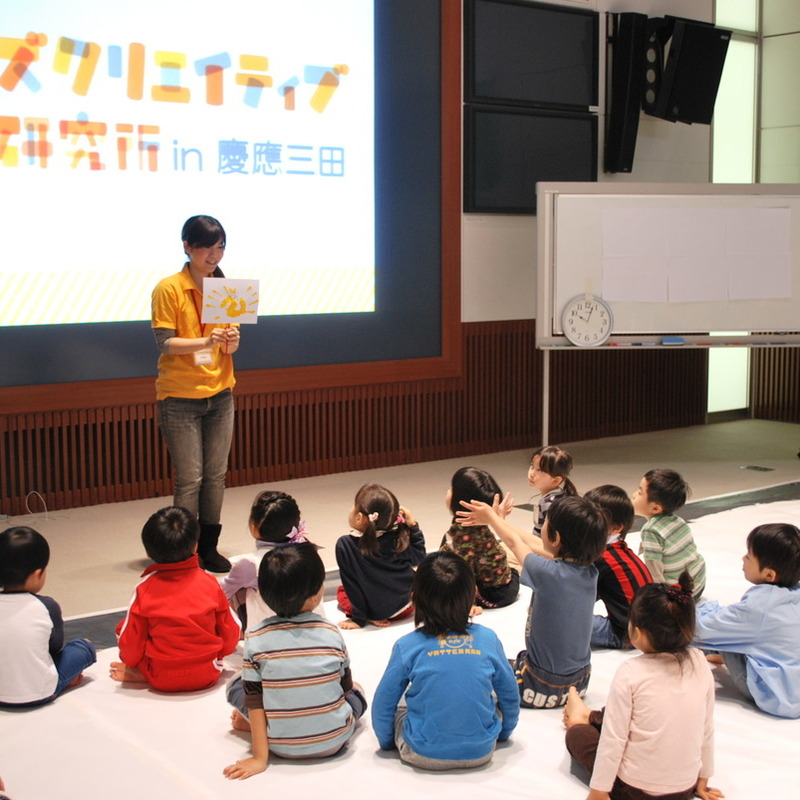 2010年11月28日(日)「指でぺたぺたお絵かき」(幼児クラス)in慶應三田