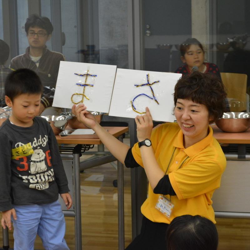 2015年10月18日(日)<br>「なづけてあそぼう」<br>(幼児クラス)in東大