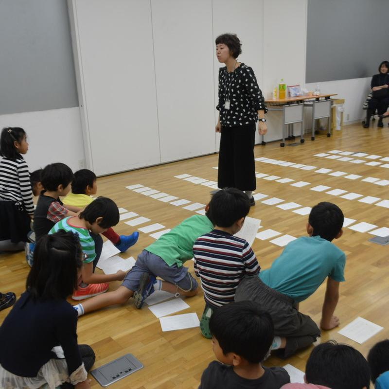 2015年10月18日(日)<br>「新明解じぶん語辞典」<br>(小学生クラス)in東大