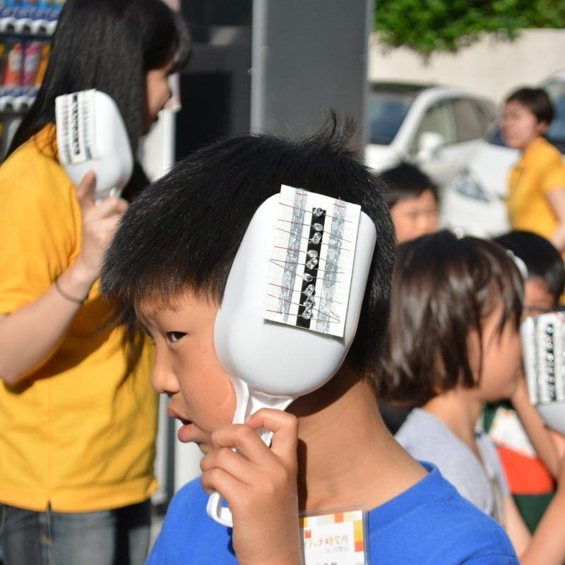 2015年5月24日(日)「太陽をキャッチ!発電ソーラーボックス」(小学生クラス)in代官山