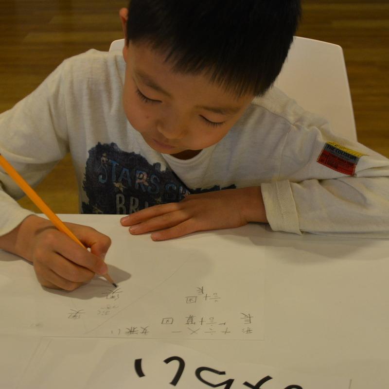2015年3月8日(日)「かんじをかんじてつくる」(小学生クラス)in渋谷