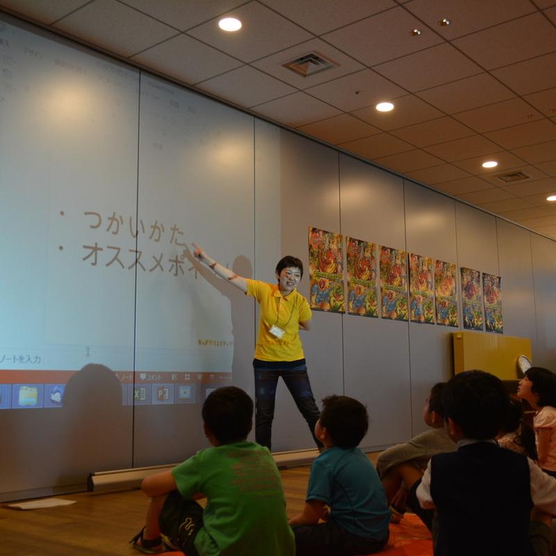 2015年5月3日(日)「ピッケのつくるプレゼンテーション」(小学生クラス)in渋谷