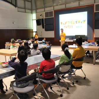 2010年5月23日(日)「アルミホイルのアフリカ」(小学生クラス)in慶應三田