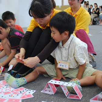 2010年8月23日(日)<br>「トランプ造形」<br>(幼児クラス)in慶應三田