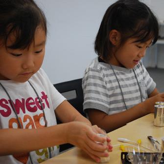2010年8月23日(日)<br>「磁石の不思議」<br>(小学生クラス)in慶應三田