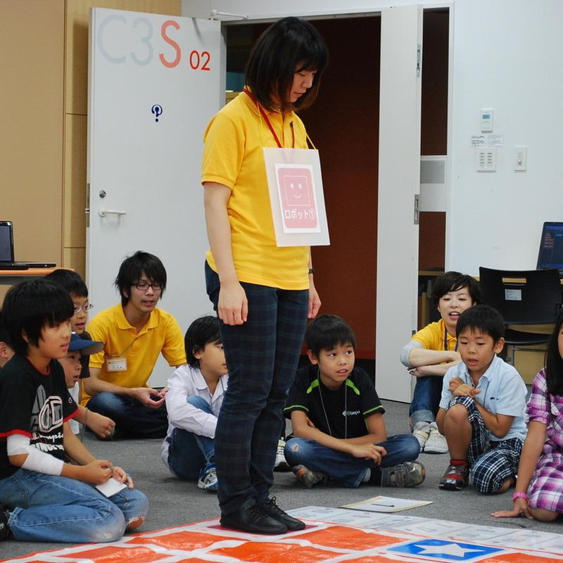 2011年10月9日(日)「にんげんプログラミング」(小学生クラス)in慶應日吉