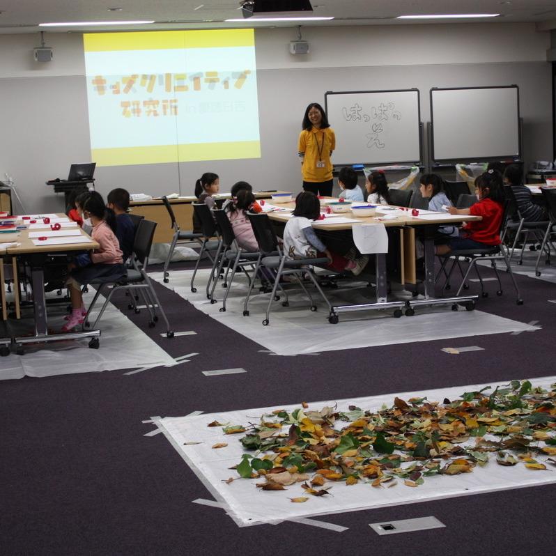 2009年10月25日(日)<br>「はっぱの絵」<br>(幼児クラス)in慶應日吉