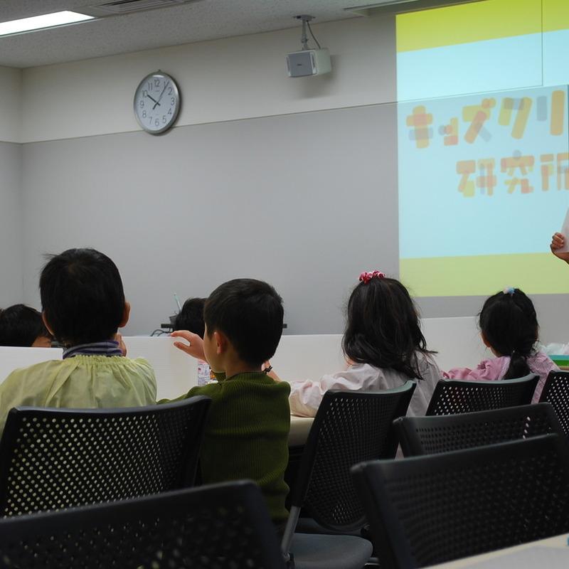 2010年1月31日(土)<br>「2色の造形」<br>(幼児クラス)in慶應日吉
