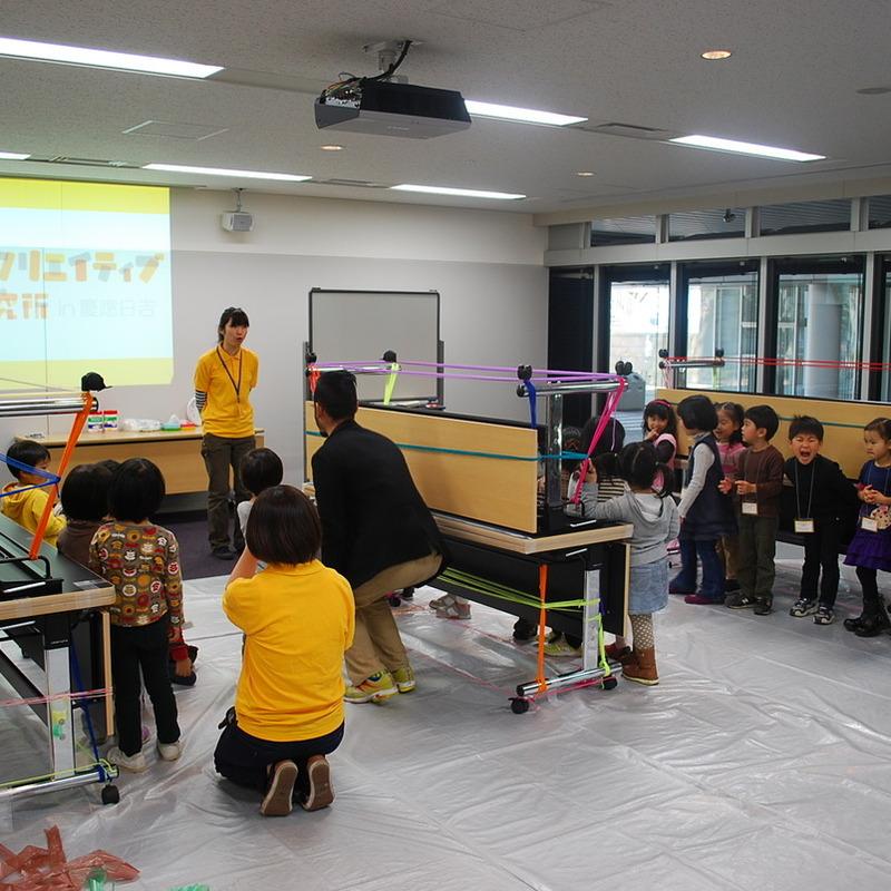 2010年1月31日(土)「ぐるぐる造形」(幼児クラス)in慶應日吉