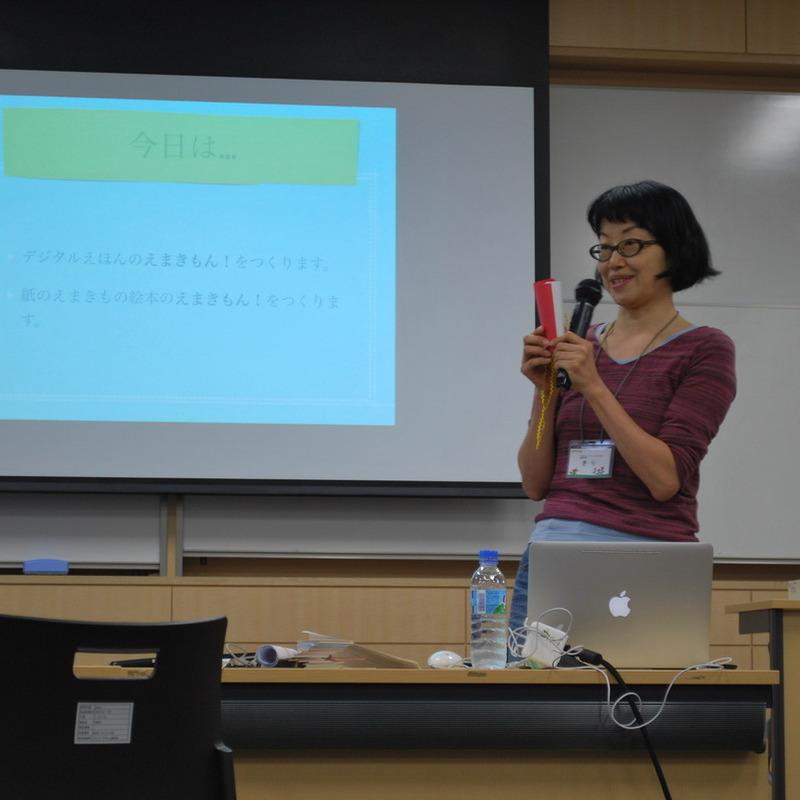 2011年10月2日(日)「えまきもん!びっくりたまご」in慶應日吉