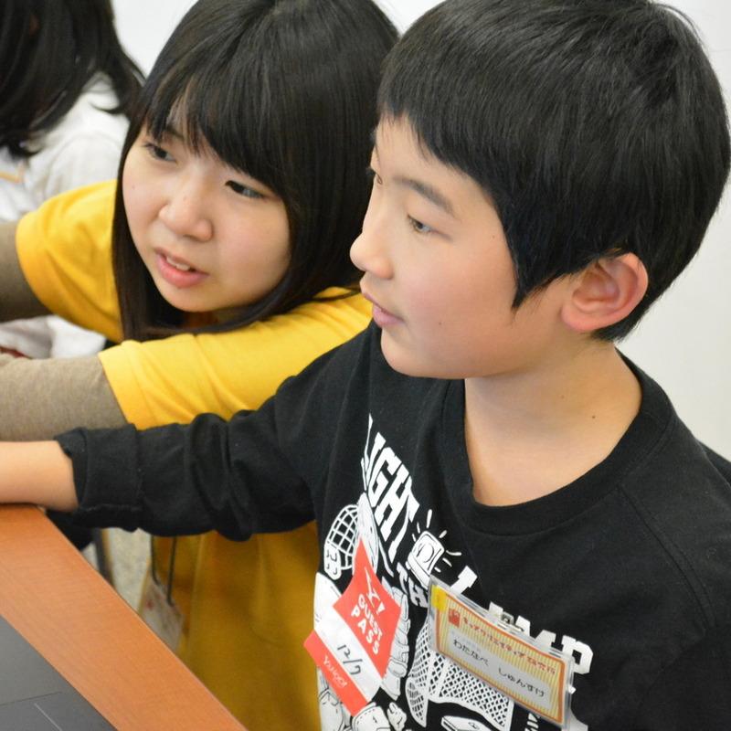 2014年12月7日(日) 「ピッケのつくるプレゼンテーション」(小学生クラス)in六本木