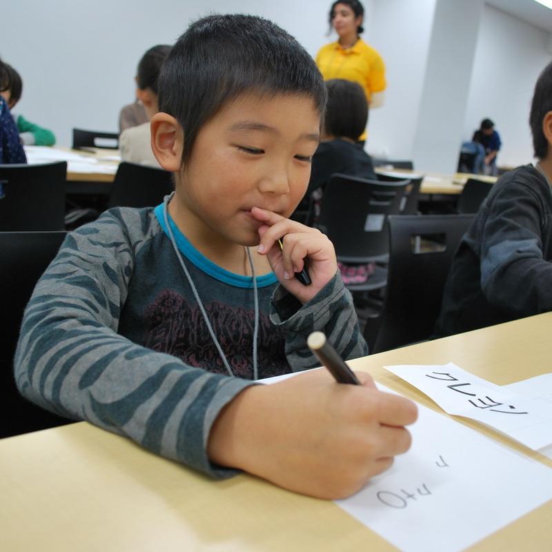 2010年11月7日(日)「かんじをかんじてつくる」(小学生クラス)in慶應日吉