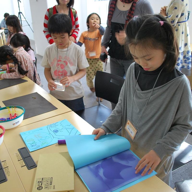 2011年4月24日(日)<br>「青影の写真集づくり」<br>(小学生クラス)in慶應日吉