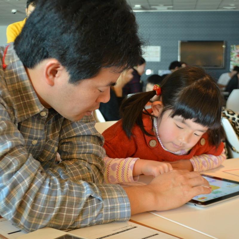 2015年12月6日(日)<br>「iPadでプログラミング!アニメーションやゲームをつくろう」<br>(幼児クラス)in渋谷