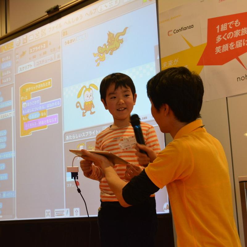2015年12月6日(日)「iPadでプログラミング!アニメーションやゲームをつくろう」(小学生クラス)in渋谷