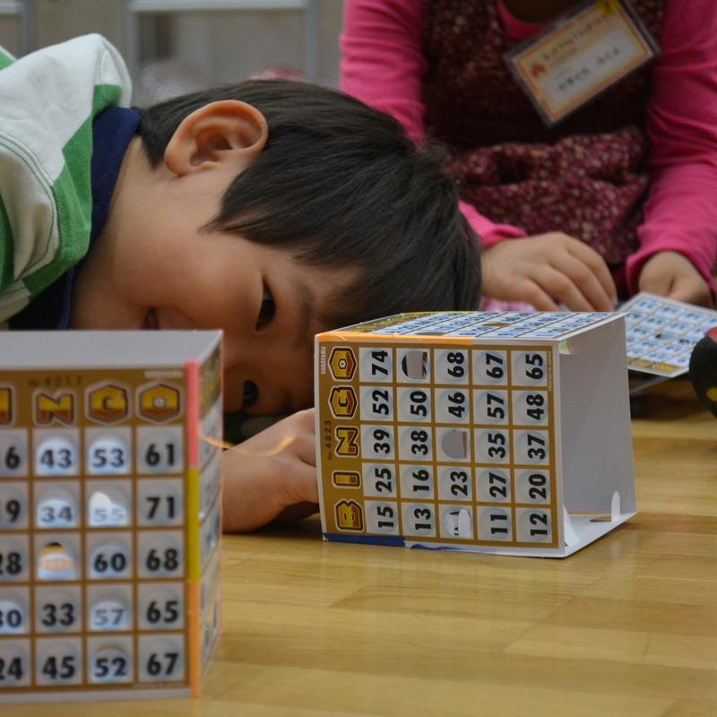 2014年9月21日(日)<br>「ビンゴでつくってビンゴする」<br>(幼児クラス)in東大