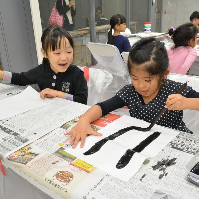 2014年11月16日(日)<br>「書であそぼう」<br>(幼児クラス)in東大