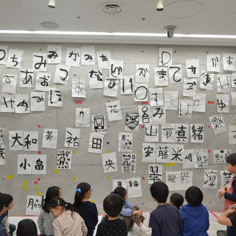 2014年11月16日(日)「書でえがこう」(小学生クラス)in東大