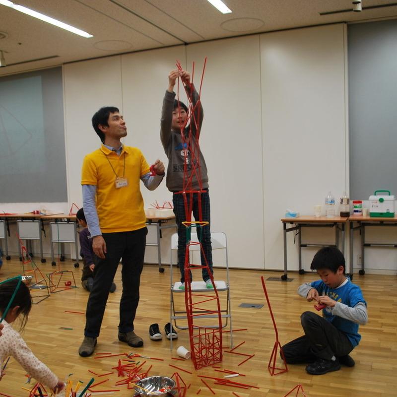 2015年3月15日(日)「ストローでつくるタワー」(小学生クラス)in東大
