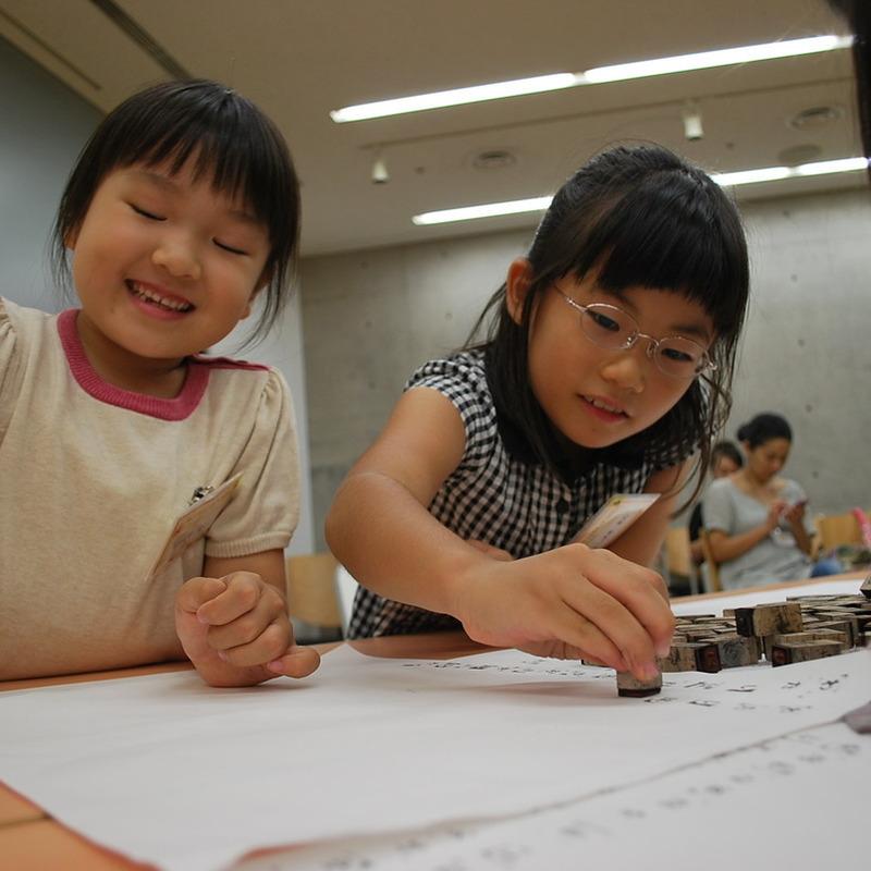 2013年9月15日(日)<br>「ことばのスタンプ」<br>(小学生クラス)in東大