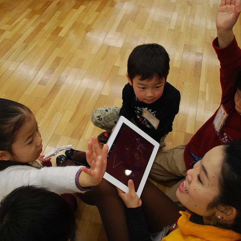 2014年2月16日(日)<br>「デジタルえほん」<br>(幼児クラス)in東大
