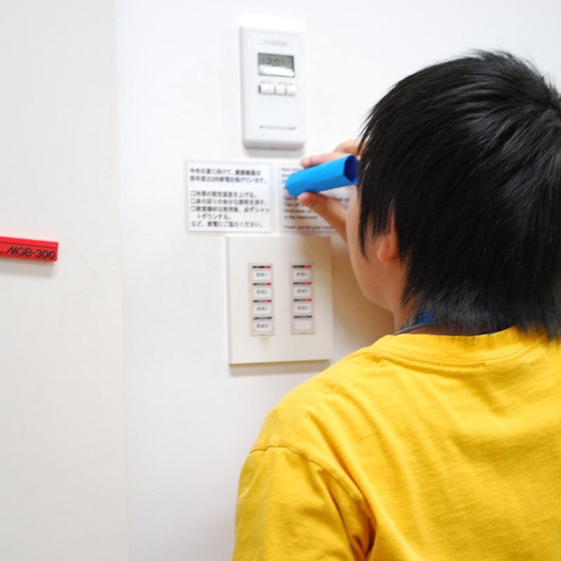 2011年11月27日(日)<br>「見立てでフィルム」<br>(小学生クラス)in慶應日吉