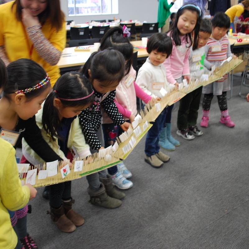 2012年1月15日(日)<br>「ころころコース  初級編」<br>(幼児クラス)in慶應日吉