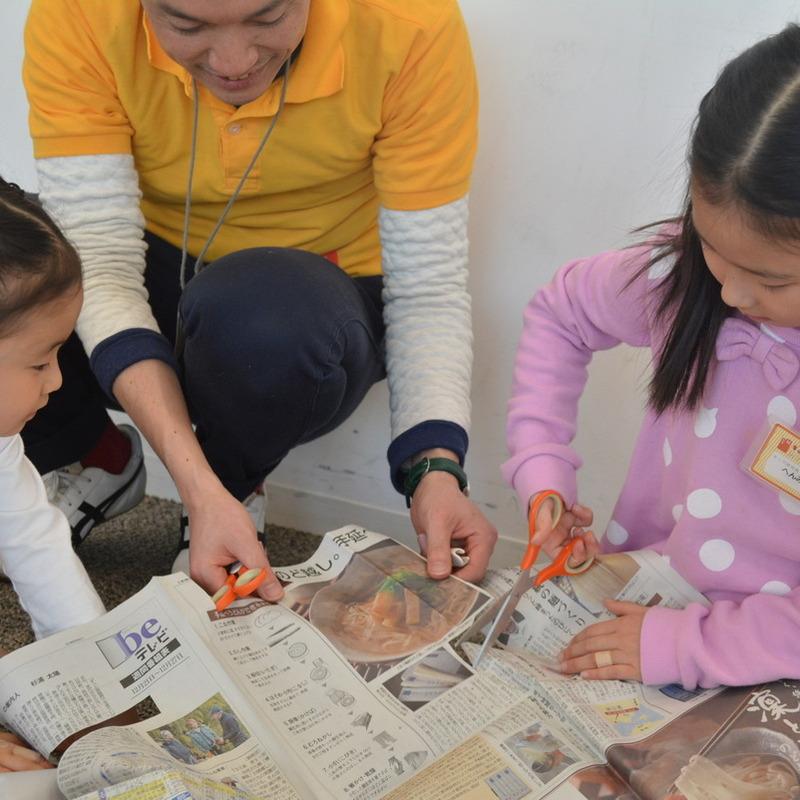 2015年2月1日(日)「つぎはぎことばコラージュ」 (小学生クラス)in六本木