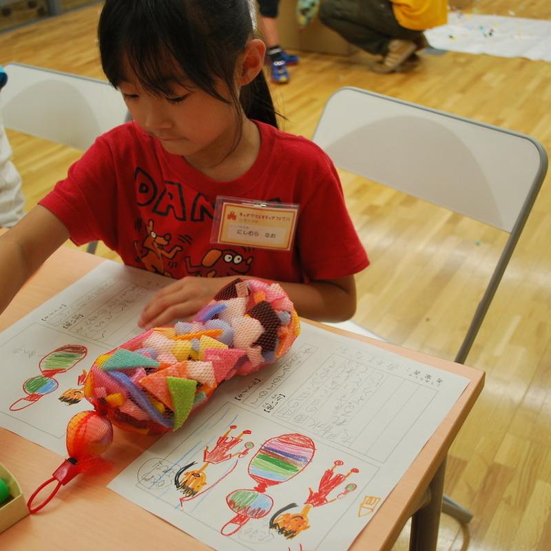 2012年6月17日(日)<br>「スポンジ袋とその使い方の考案」<br>(小学生クラス)in東大