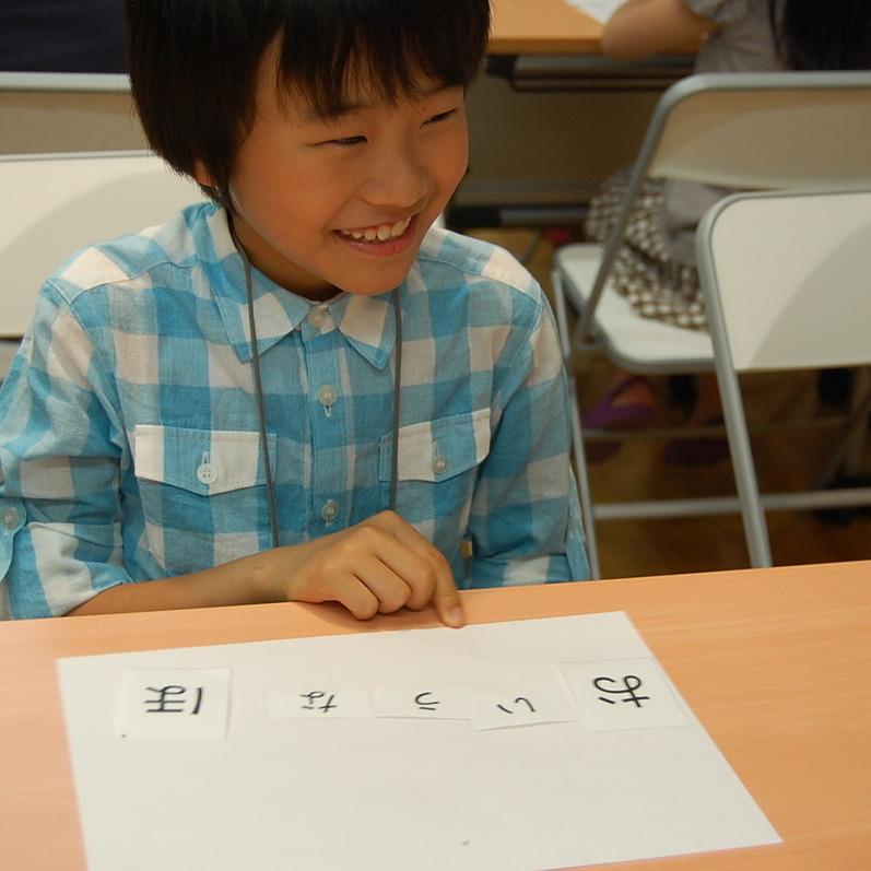 2011年5月15日(日)「オノマトペで感じる・つくる」(小学生クラス)in東大