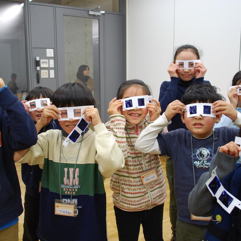 2012年1月22日(日)<br>「カラーパーティー」<br>(小学生クラス)in東大