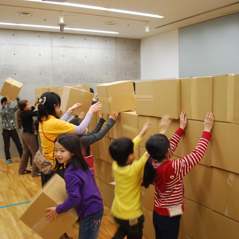 2012年3月18日(日)<br>「真っ暗づくり」<br>(小学生クラス)in東大