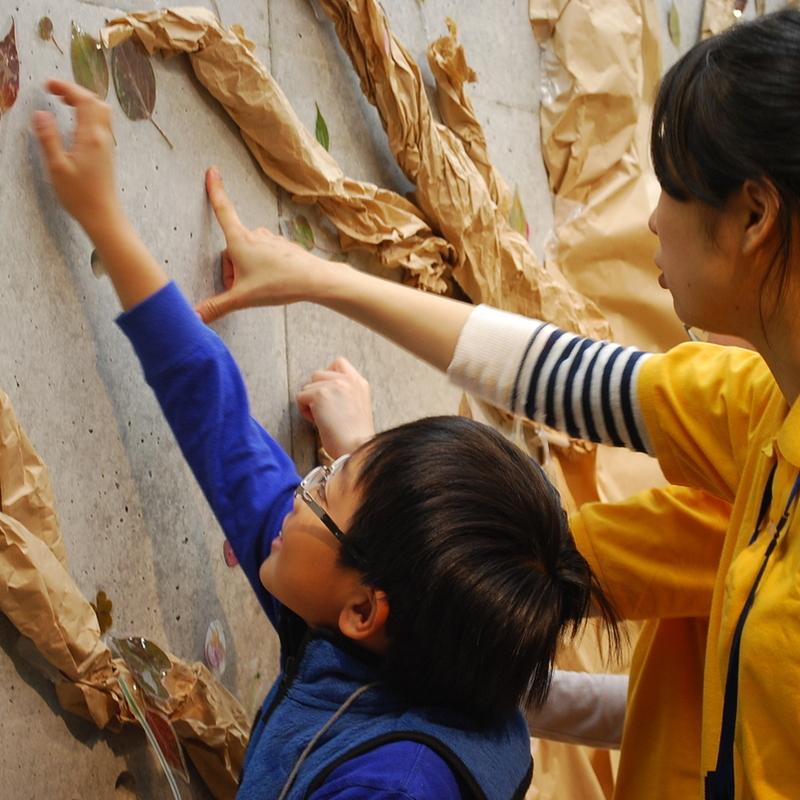 2010年4月18日(日)<br>「みんなの大きな木づくり」<br>(小学生クラス)in東大