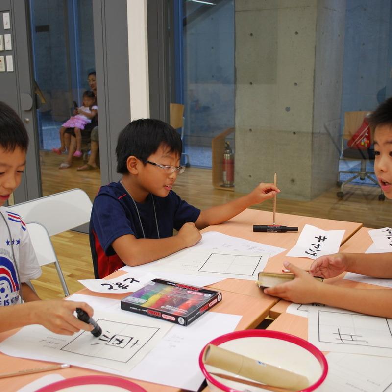 2010年8月15日(日)「かんじをかんじてつくる」(小学生クラス)in東大