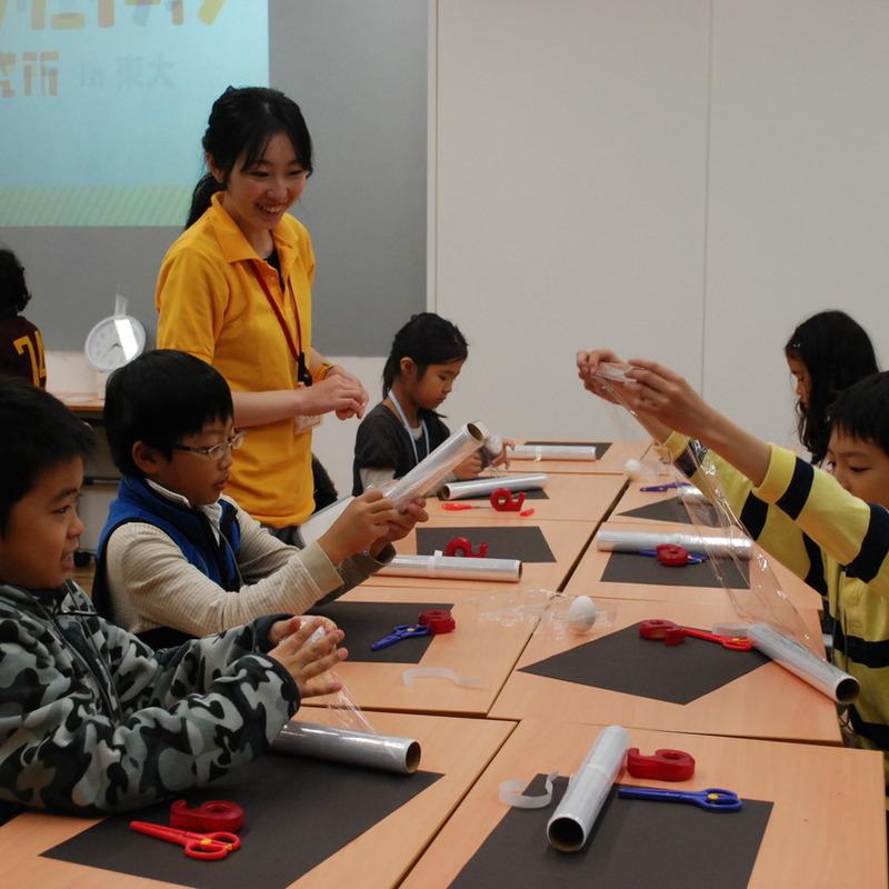 2010年11月21日(日)<br>「透明でつくる・ひろげる」<br>(小学生クラス)in東大