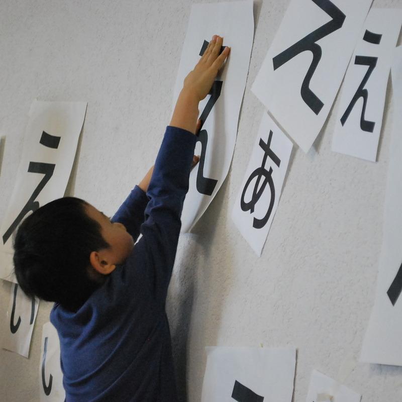 2012年11月25日(日)<br>「みんなでことばで遊ぶ」<br>(幼児クラス)in二子玉川