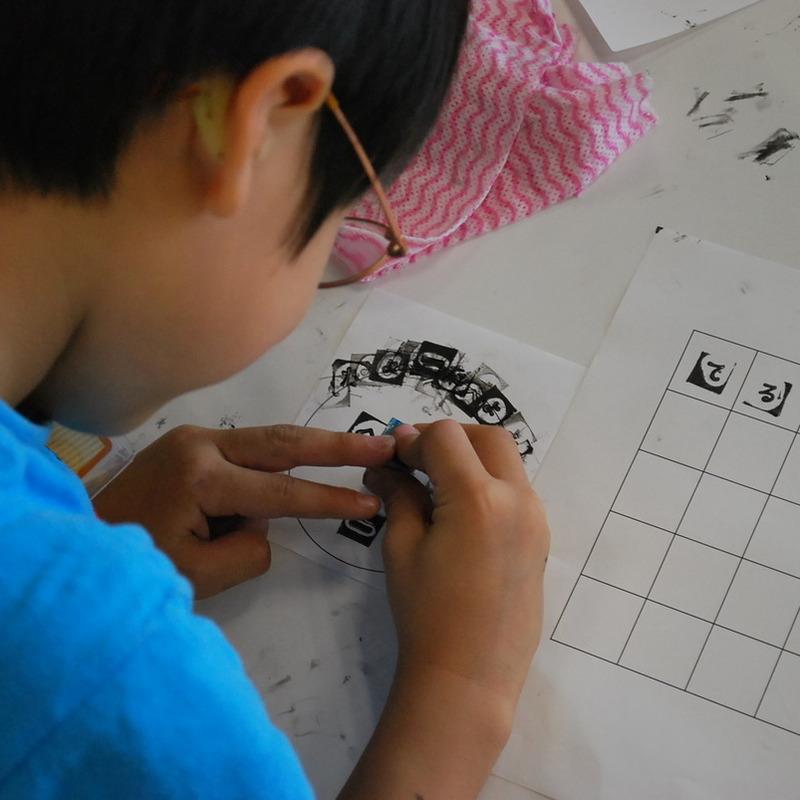 2013年9月22日(日)<br>「ことばのスタンプ」<br>(幼児クラス)in二子玉川