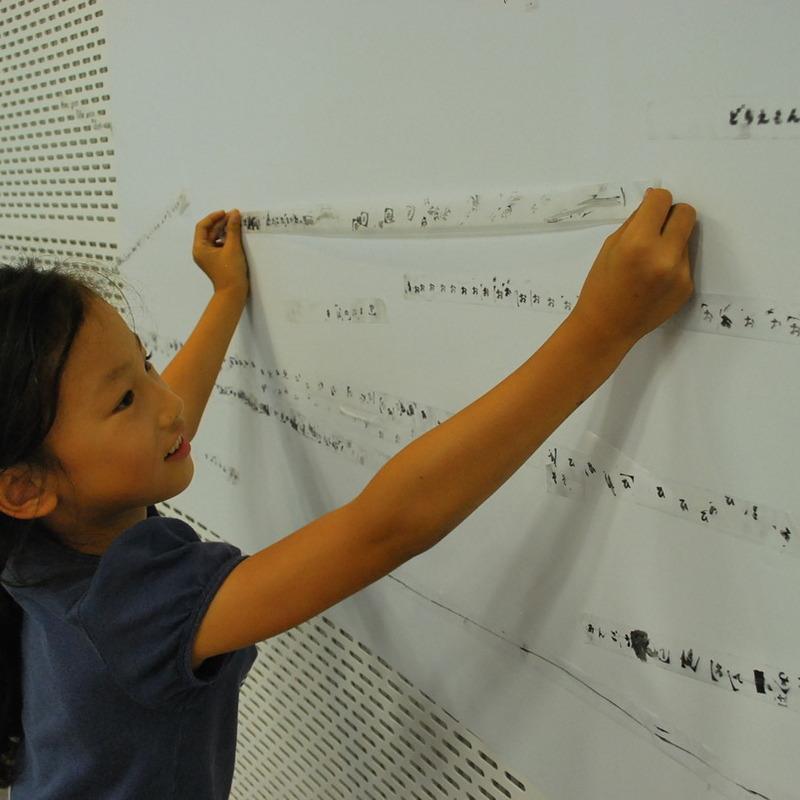 2013年9月22日(日)<br>「ことばのスタンプ」<br>(小学生クラス)in二子玉川