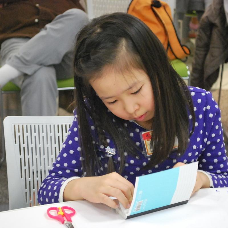 2013年11月24日(日)<br>「ノートのつかいかた」<br>(小学生クラス)in二子玉川