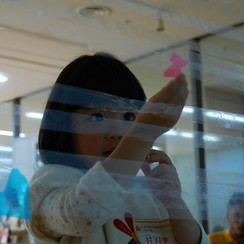 2010年11月23日(火・祝)<br>「ヒカリでつくる」<br>(幼児クラス)in東大本郷