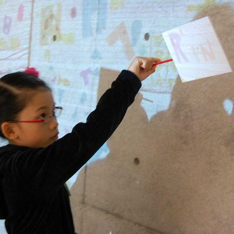 2010年11月23日(火・祝)「ヒカリでつくる」(小学生クラス)in東大本郷