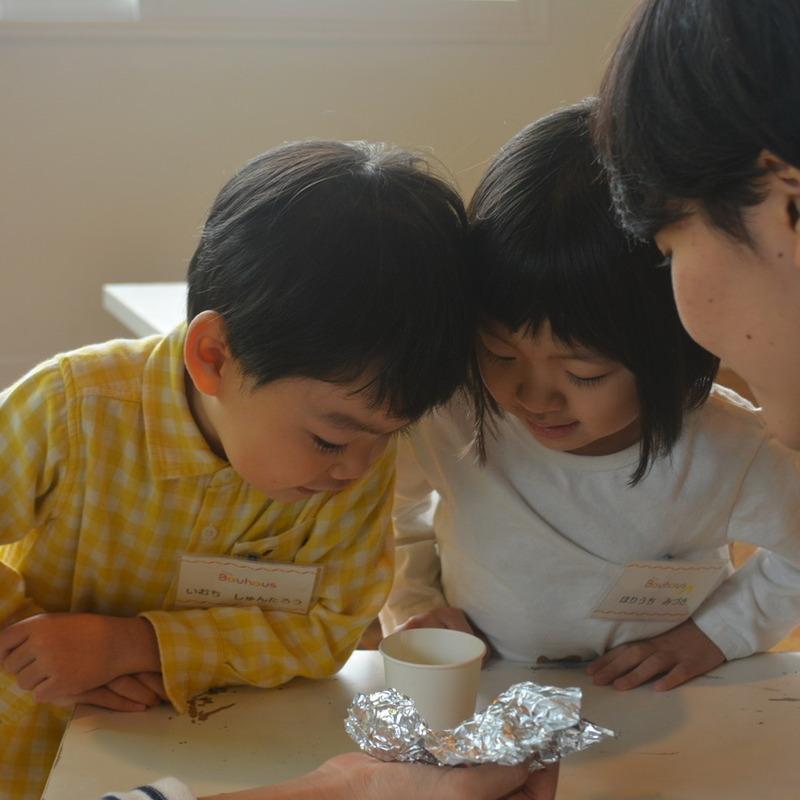 2013年11月2日(土)<br>アトリエBAUHAUS 「かぐ」<br>in両国
