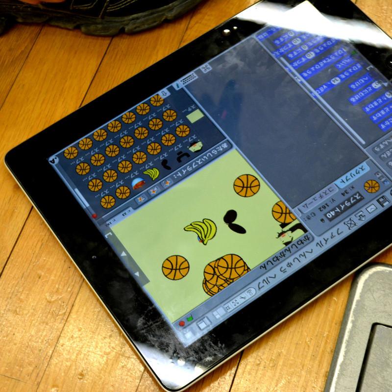 2016年1月24日(日)<br>「プログラミングでゲームをつくろう」(小学生クラス)in東大本郷