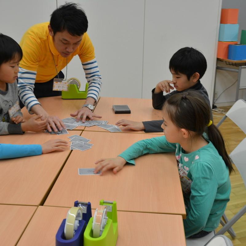 2016年3月20日(日)「トランプをして、トランプでつくる」(小学生クラス)in東大本郷